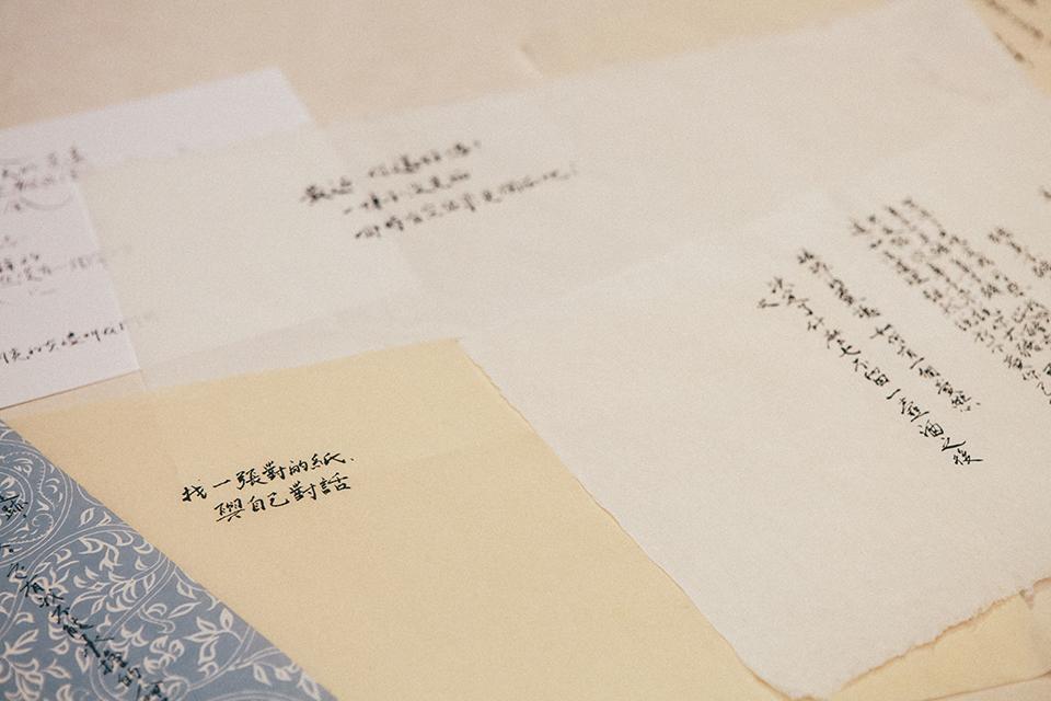 【紙的旅程】系列展-以紙為名,我們書寫著