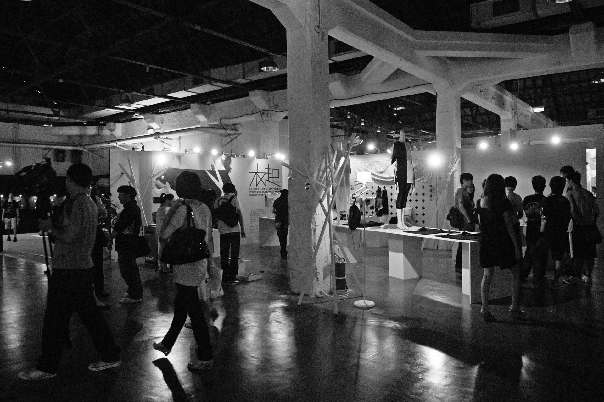 2009展場2